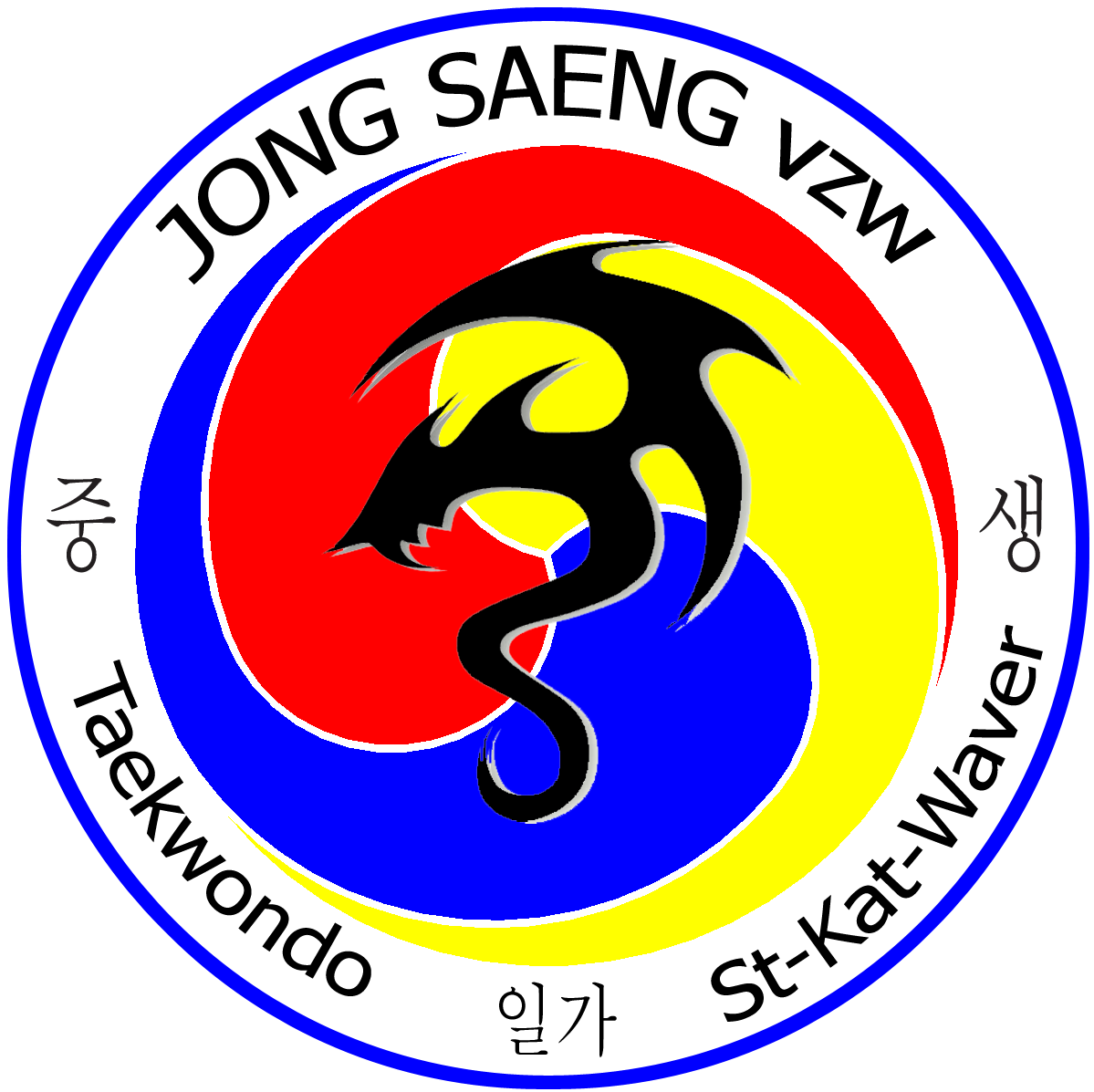 JongSaeng-Logo_v2
